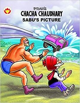 Chacha Chaudhary -Sabu's Picture | Libraywala