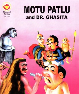 Motu Patlu And Dr  Ghasita | Libraywala