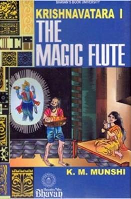 Krishnavatara 1: The Magic Flute