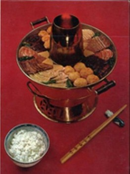 The Cooking of China (Foods of the World)