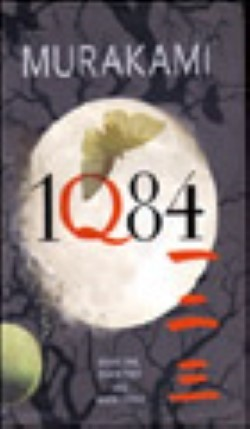1Q84  Book One,Book Two And Book Three