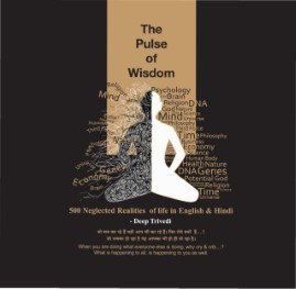 The Pulse Of Wisdom 500 Neglected Realities Of Life In english & Hindi